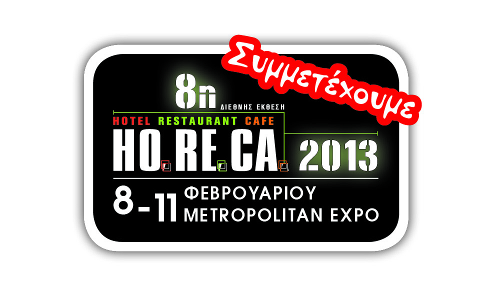Eurofresh - Horeca 2013